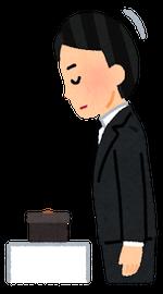 葬儀マナー-焼香-手順1