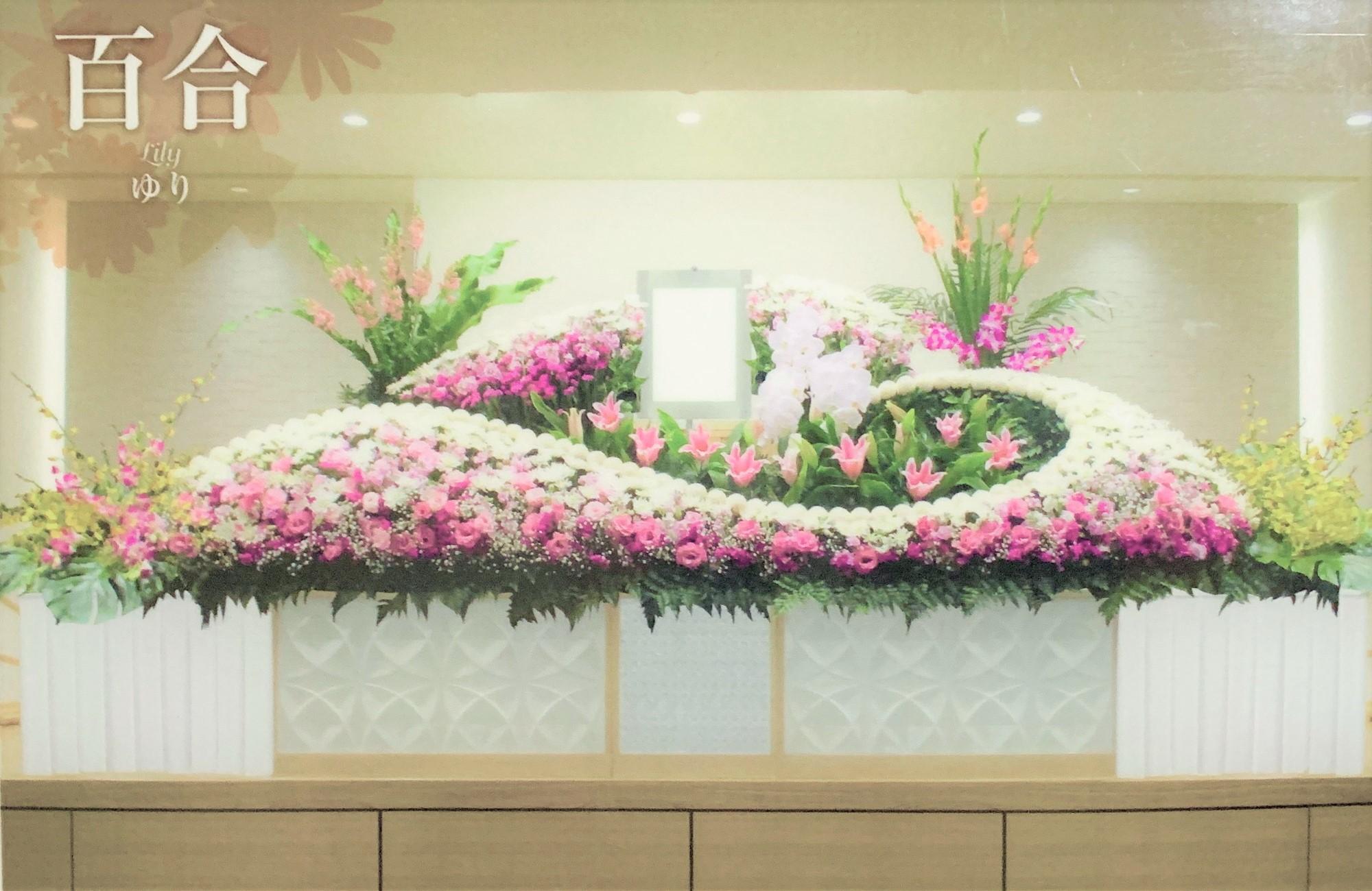 オプション-花祭壇-百合