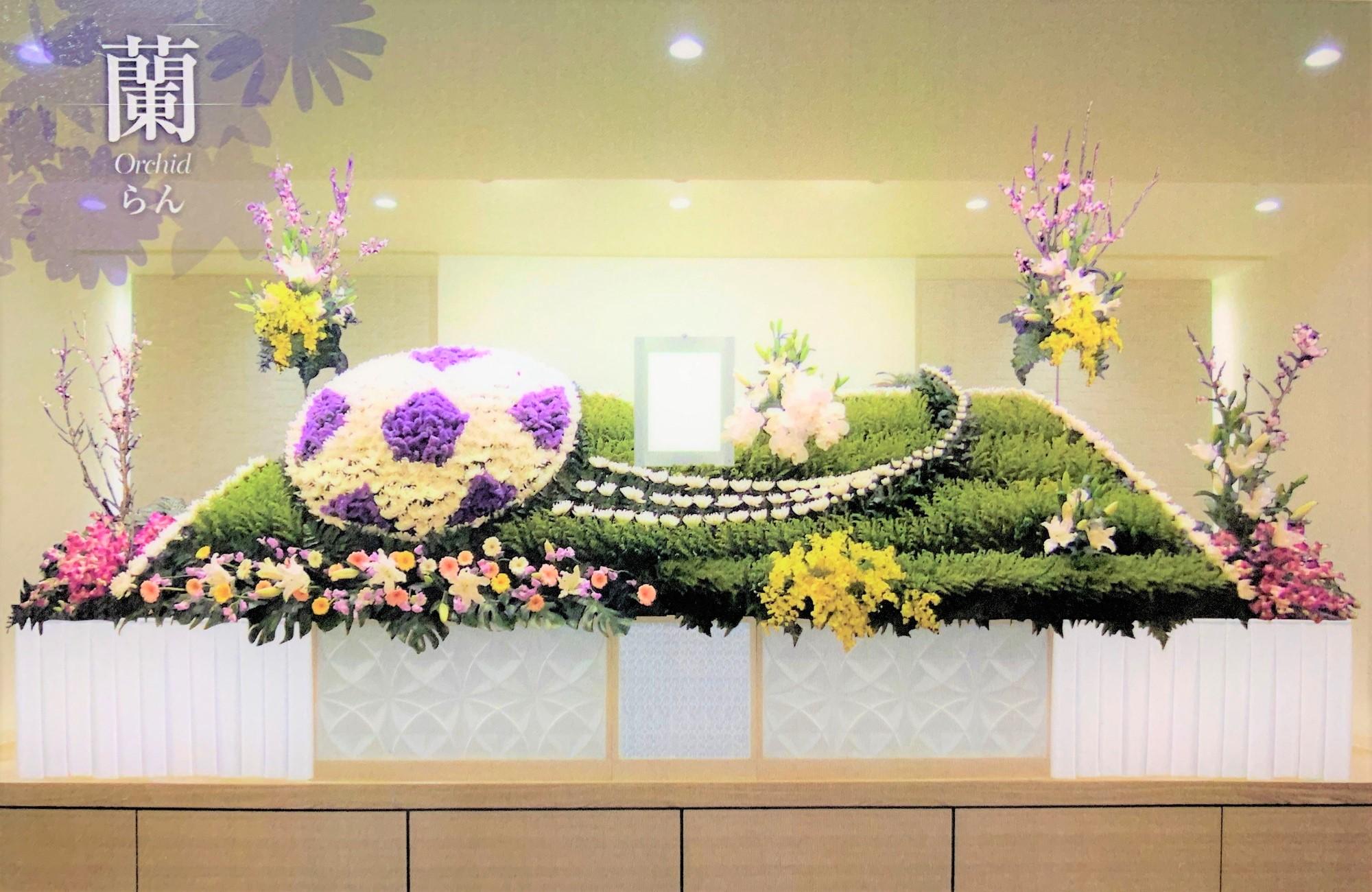 花祭壇-蘭